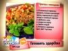 Как выбрать, хранить и готовить гречку?