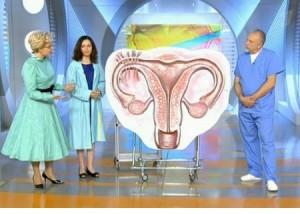 Внематочная беременность. Как сберечь счастье материнства