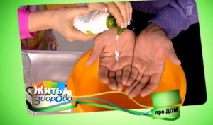 Учимся мыть руки правильно